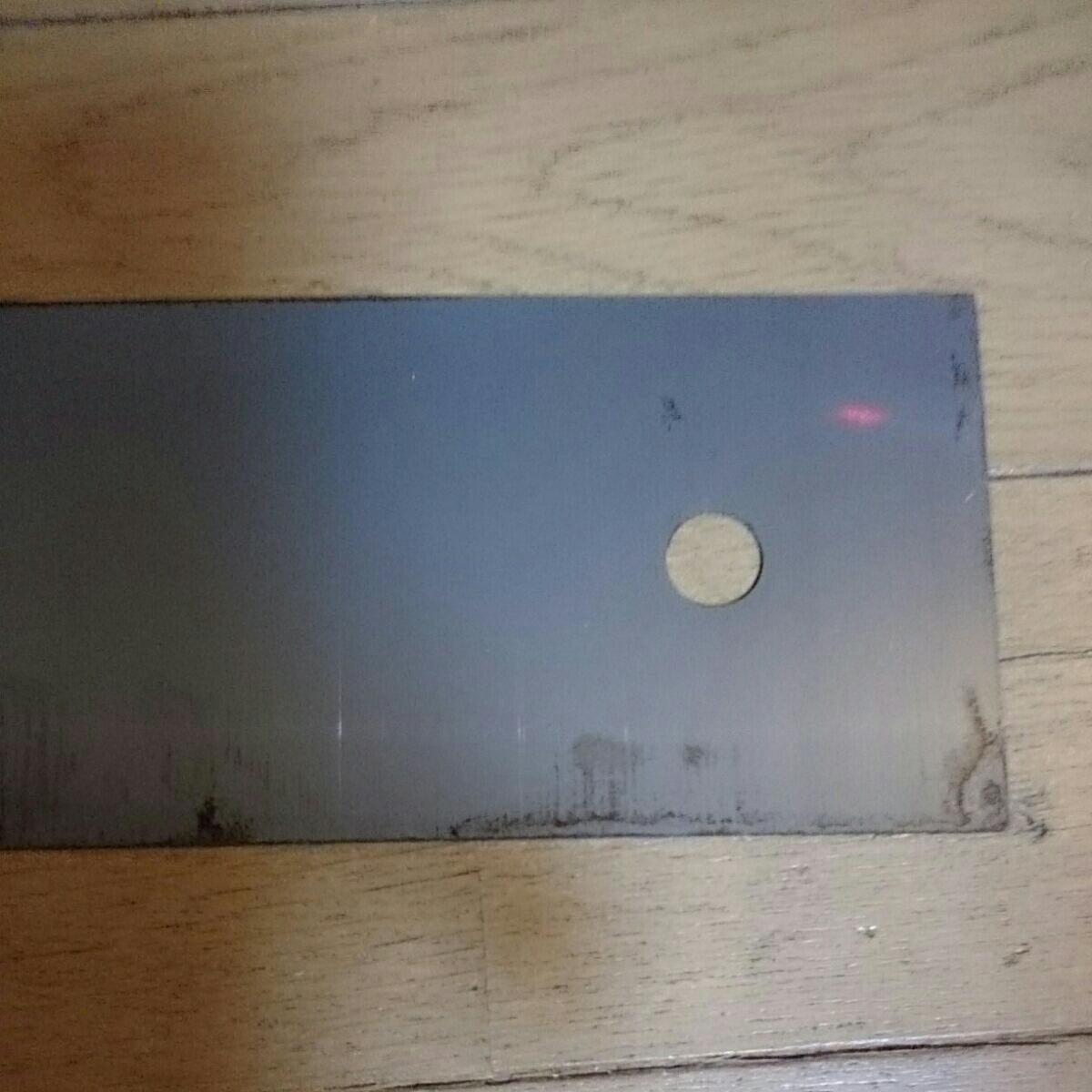お値打ち鋼材 切板 平鋼 鋼板 鉄板 フラットバー 鉄 補強材 ストッパー 穴明き 薄板t0.5㎜ 長さ約235×75㎜ 新品 作業台 DlY等々に_画像3