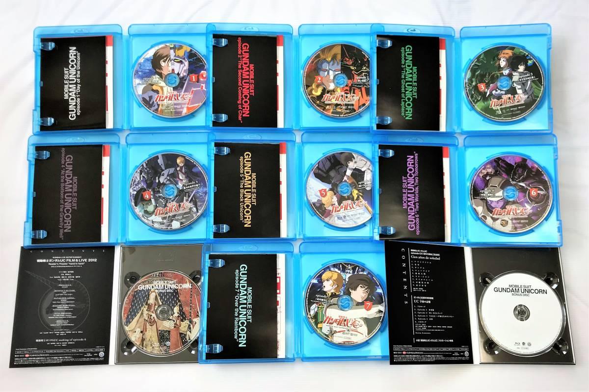◎盤面傷無◎ Blu-ray 機動戦士ガンダムUC 全7巻セット 初回限定盤   MOBILE SUIT GUNDAM UNICORN ユニコーン BD ブルーレイ_ライナノート完備です。