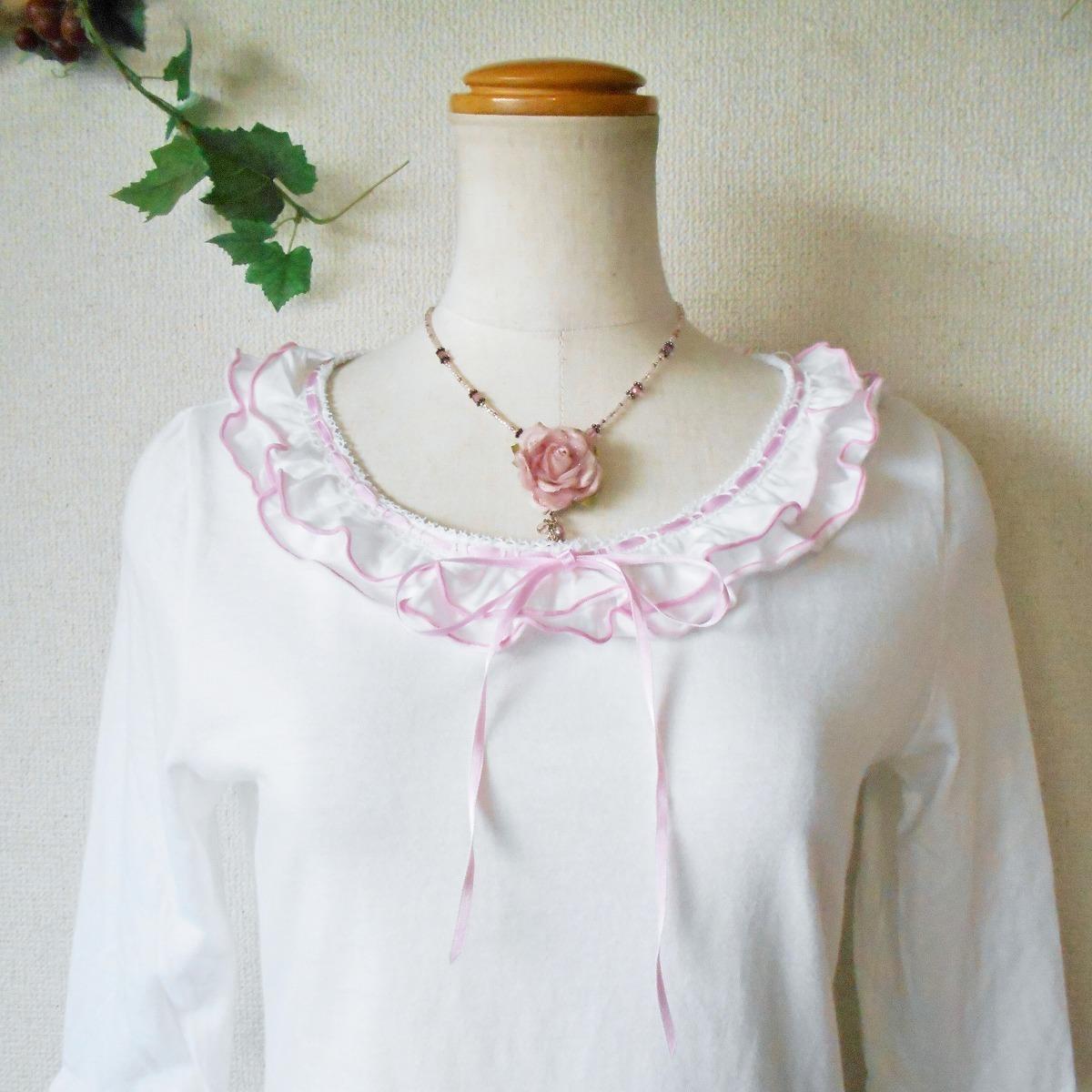 レストローズ LEST ROSE はしご リボン & フリル の 可愛い 7分袖 カットソー 日本製 M_画像2