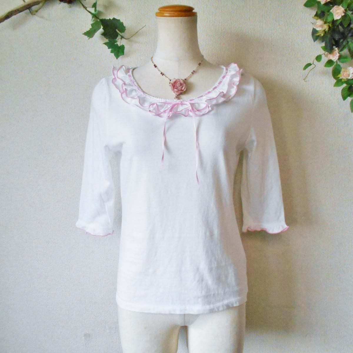レストローズ LEST ROSE はしご リボン & フリル の 可愛い 7分袖 カットソー 日本製 M_画像1
