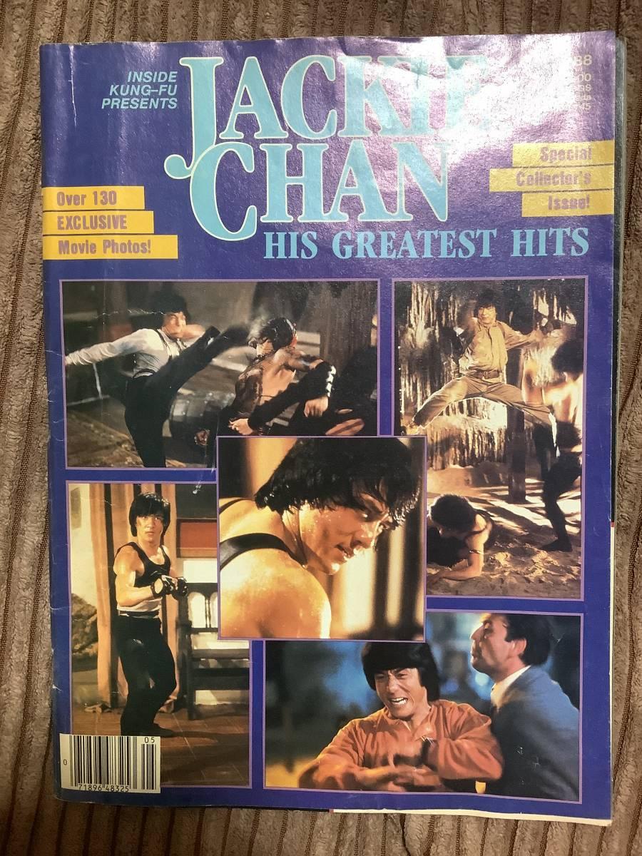 ジャッキー・チェン・ヒズ・グレーテストヒッツ・マガジンJackie Chan His Greatest Hits Special Collector's Issue (May 1988)