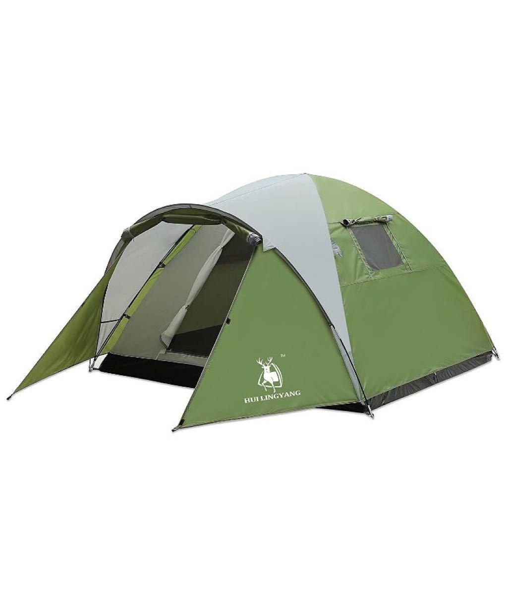 テント アウトドア 3-4人用 コンパクト 前室あり 二重層 防風 防水設営簡単