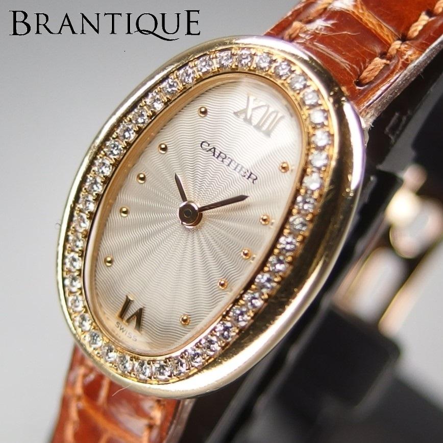 【超希少 純正ダイヤベゼル YGケース コンプリート済】Cartier Mini BAIGNOIRE ミニ ベニュワール QZ レディース 腕時計 修理証明書付_超希少 豪華装飾モデル 美品