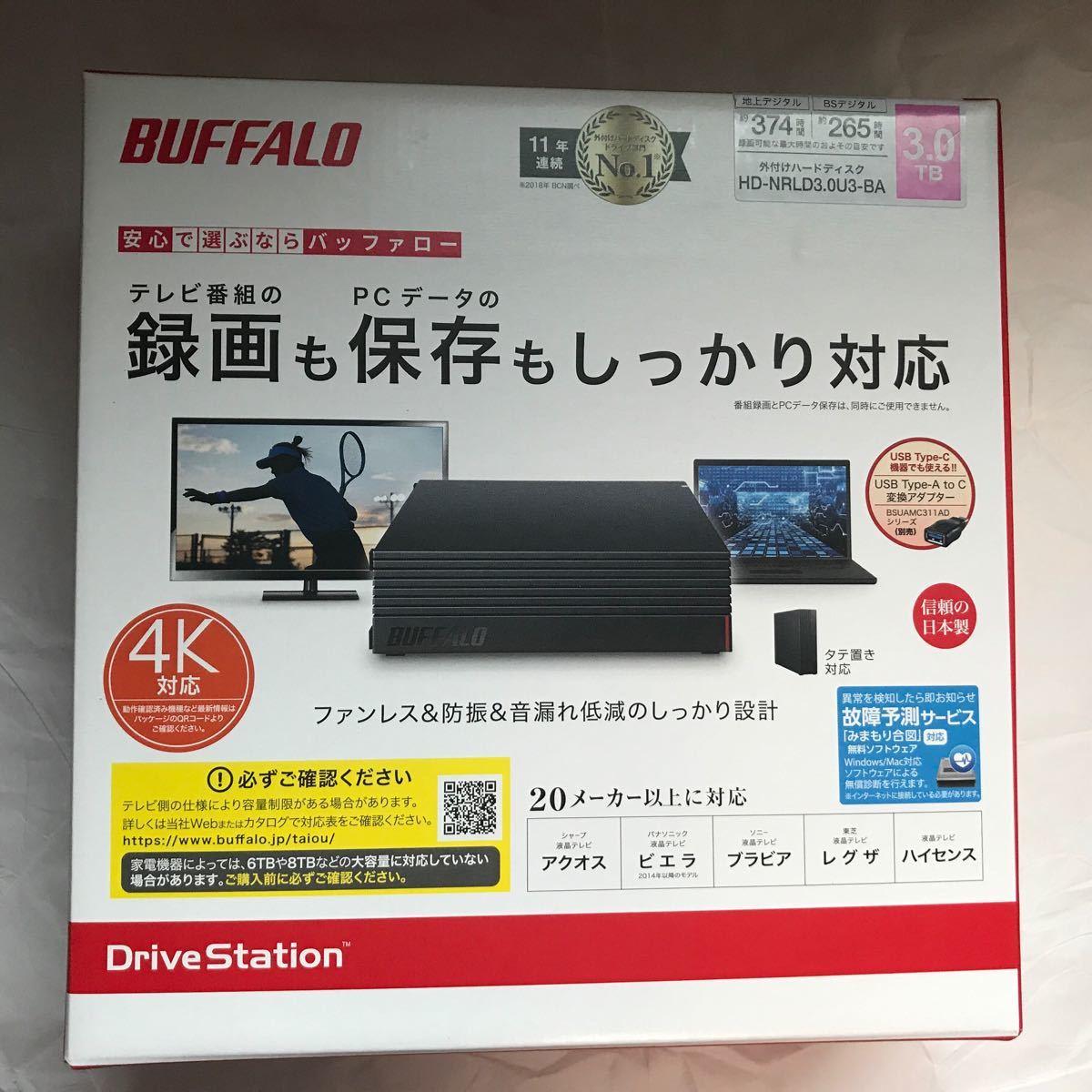 新品未開封 バッファロー外付けHDD 3TB HD-NRLD3.0U3-BA