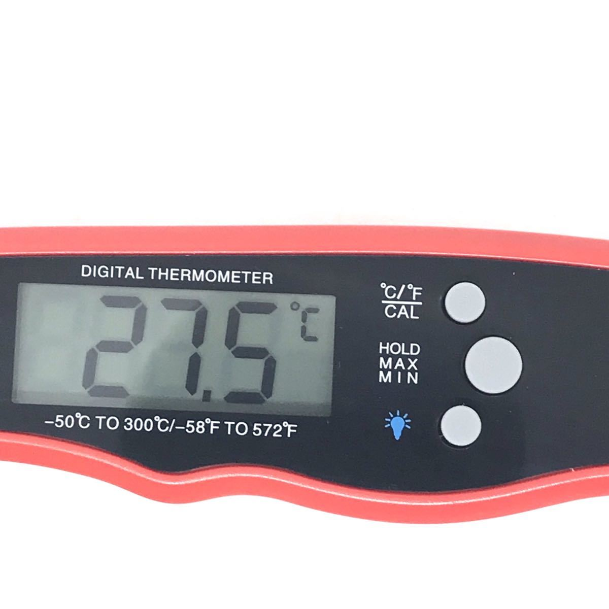 料理温度計デジタル防水 バックライト付き 折りたたみ式調理用温度