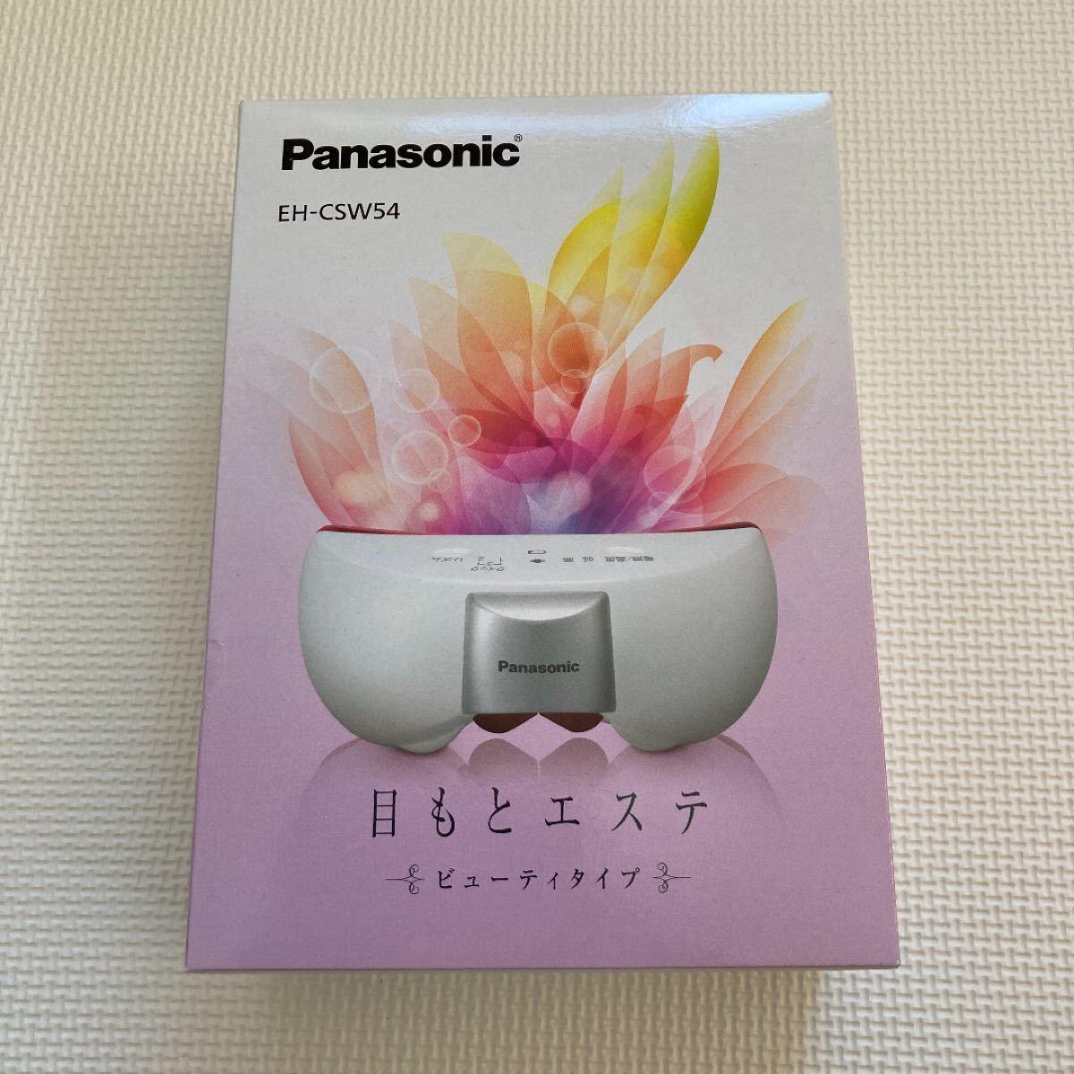 Panasonic パナソニック 目もとエステ