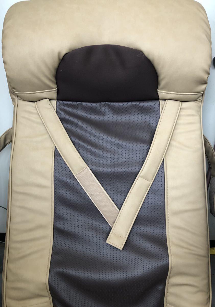【中古品】フランスベッド スリーミー 折りたたみ式全身治療ベッド 温熱・電気マッサージ