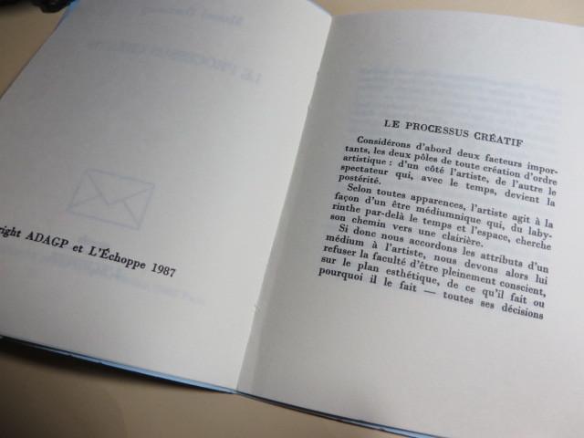 Le Processus Cratif Marcel Duchamp 限定版 フランス語・英語 1987年 フランス刊 L'ECHOPPE マルセル・デュシャン_画像3