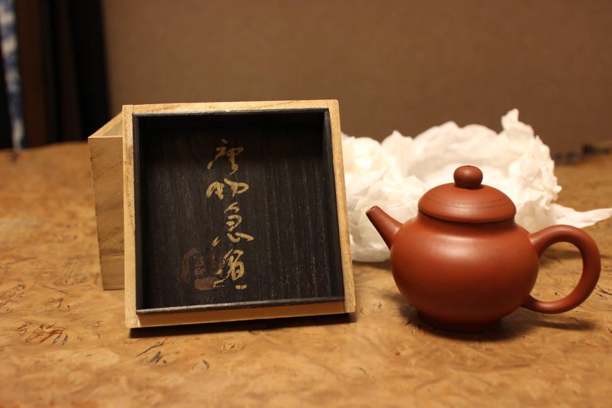 中國美術  朱泥製鉄砲口孟臣急須  洪英在銘  花生 唐物 骨董品 中國古玩 置物 飾物 中國古玩 煎茶道具
