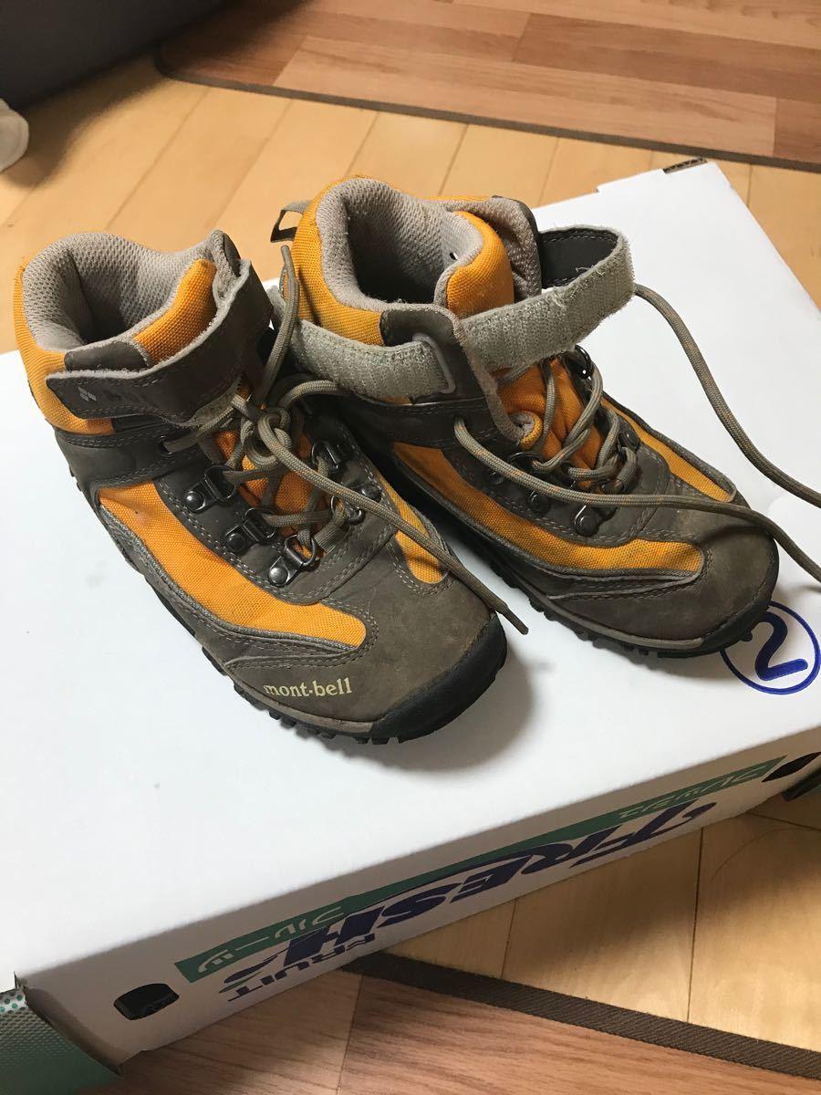 登山靴 トレッキングシューズ 21センチ モンベル