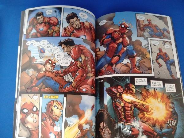 スパイダーマン ホームカミング:プレリュード トッド・ナウク_画像3