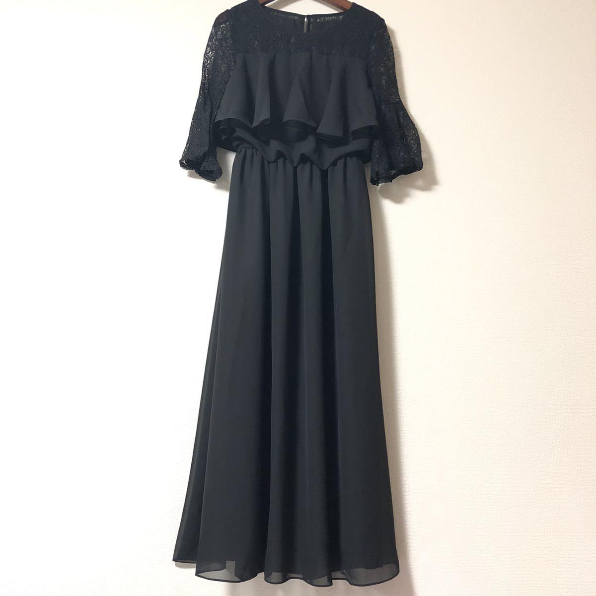 ロングドレス シフォン 結婚式ドレス レース ハイウエスト パーティー フォーマル ワンピース 体型カバー カジュアルドレス ブラック XL