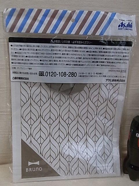 ブルーノ トートバッグ ここだけ!ノベルティ展開 初デザイン BRUNOオリジナル 手提げ 28×34cm サブバッグ アサヒ 非売品 送料¥140_画像2