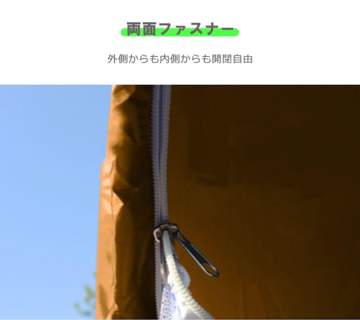 【新品】ソロキャンプ用 テント キャンプ アウトドア 一人旅