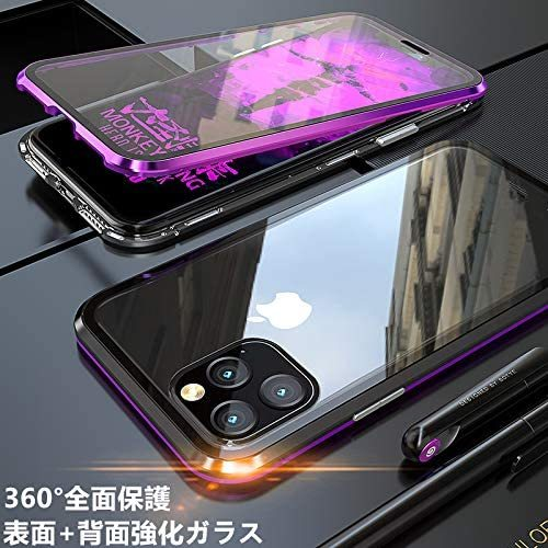 表面強化ガラス+背面強化ガラス iPhone 11 Pro /iPhone 11 ケース 2色アルミバンパー マグネット留め 磁石止め クリア 透明 液晶ガラス _画像1