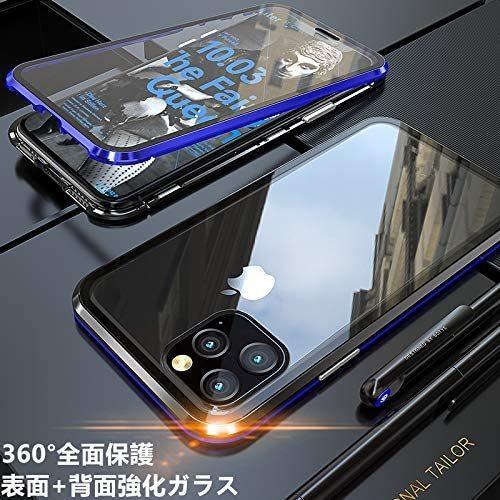 表面強化ガラス+背面強化ガラス iPhone 11 Pro /iPhone 11 ケース 2色アルミバンパー マグネット留め 磁石止め クリア 透明 液晶ガラス _画像2
