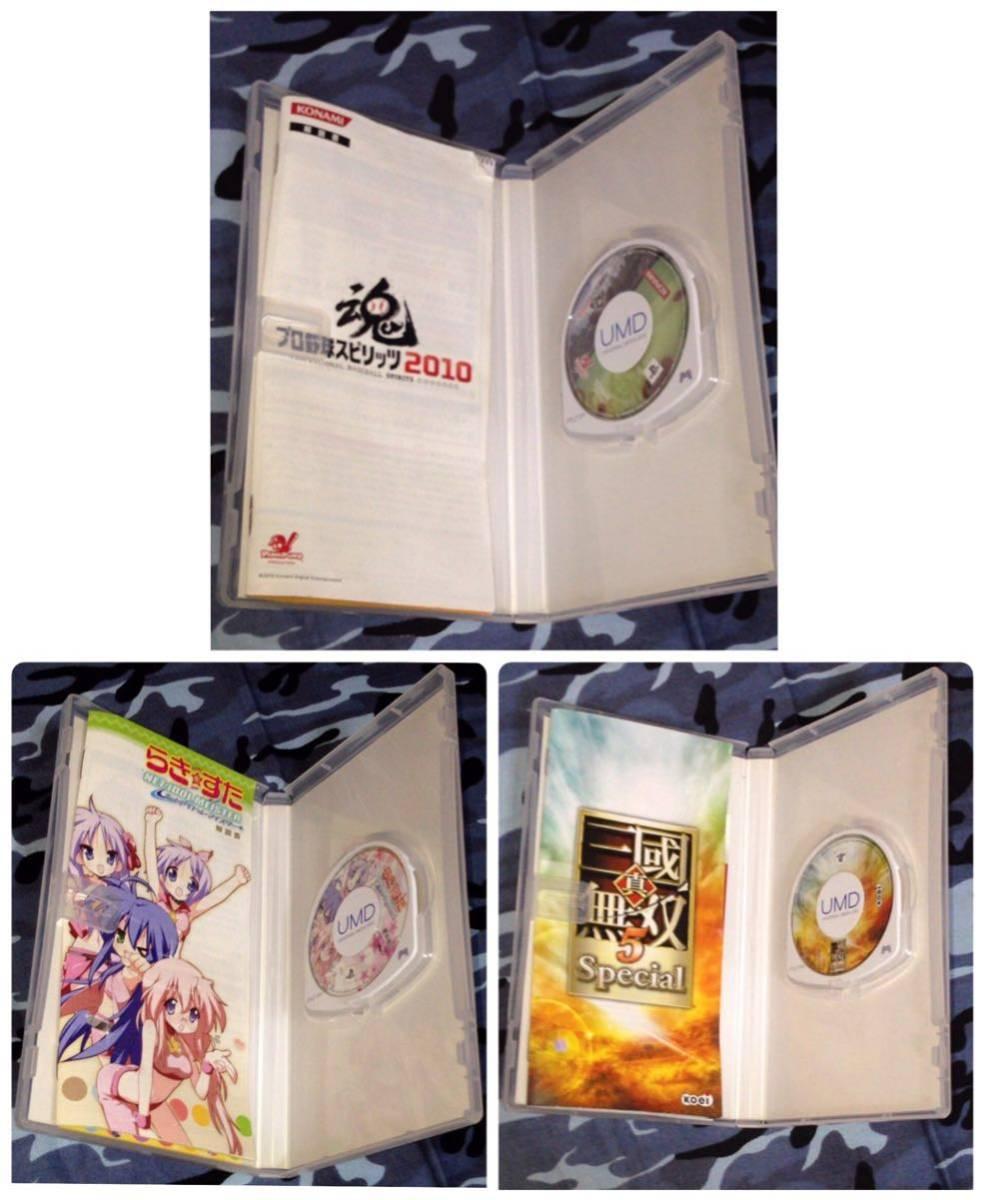 プロ野球スピリッツ2011 らきすた 真・三國無双5 special PSP 3本 セット 動作確認済み 送料無料 匿名配送