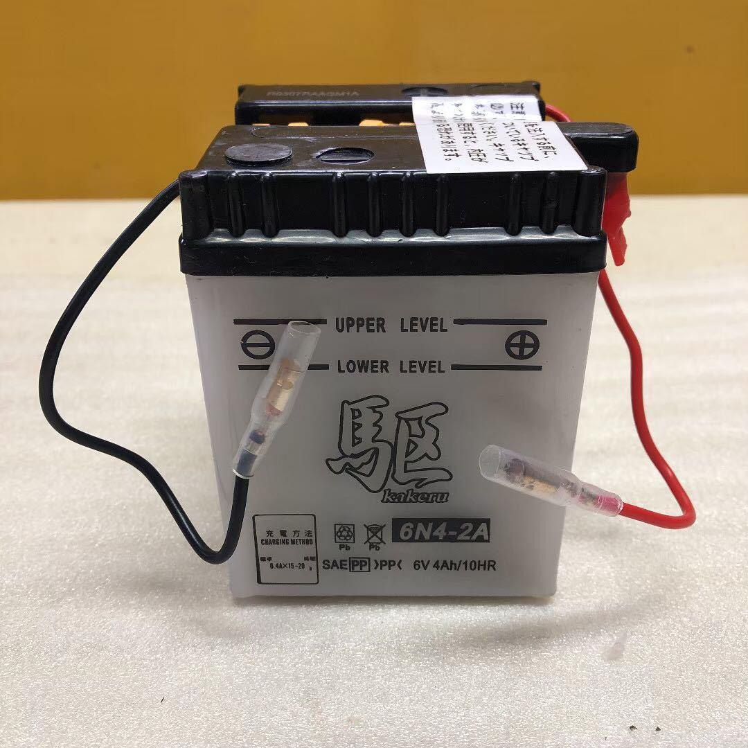 バイクバッテリー ブロード(駆)製 6N4-2A_画像2