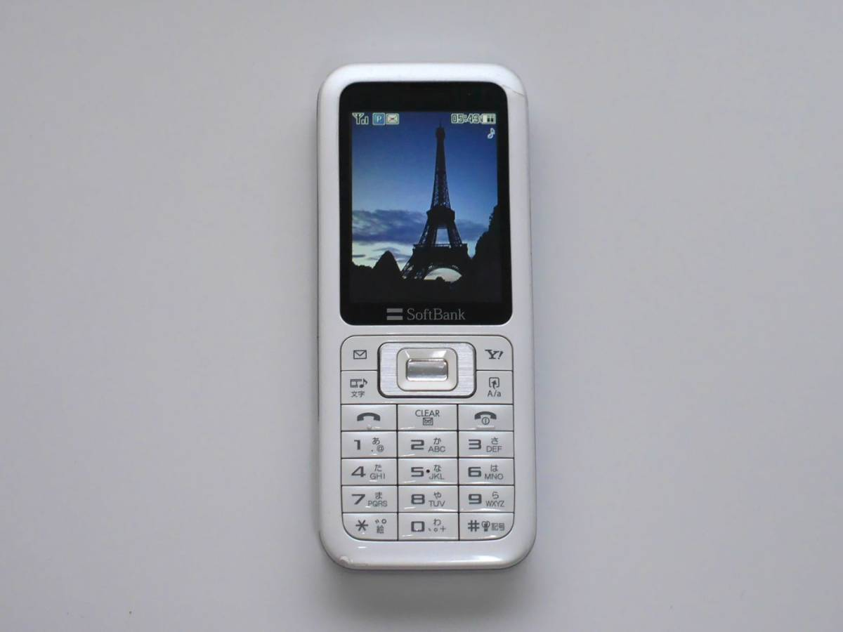 731SC ホワイト_画像1