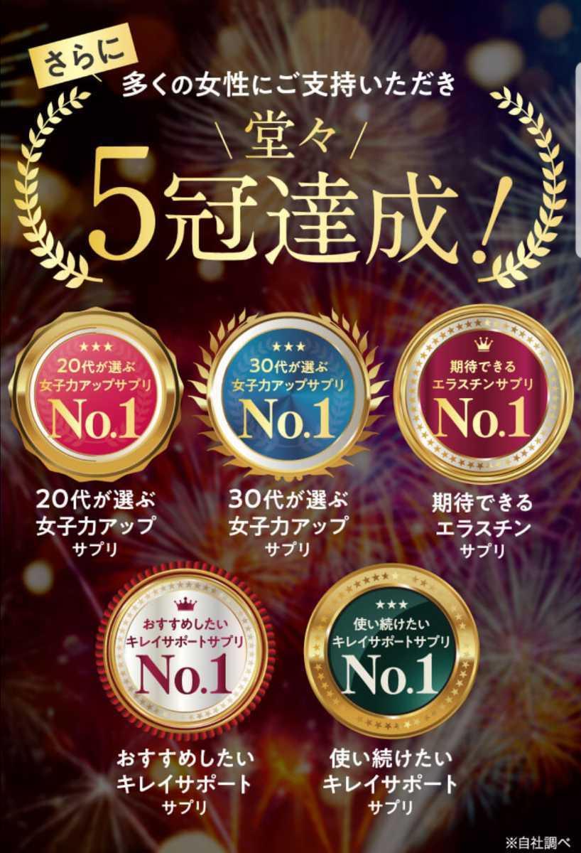 【2袋】★新品未開封★フワモア fuwamoa 30粒入★ 送料無料★ インスタやSNSなどで大注目の人気サプリになります★ ぜひオススメです♪_画像3