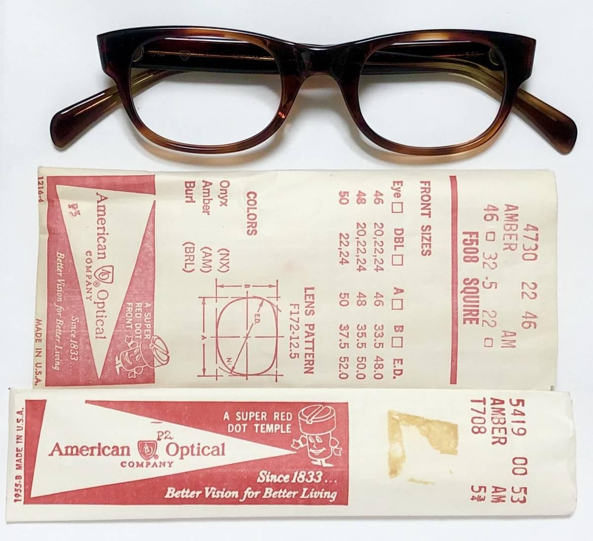 新品・1960年代頃】アメリカンオプティカル AO メガネ American Optical アンバー 米国製 ビンテージ / ヴィンテージ_画像1