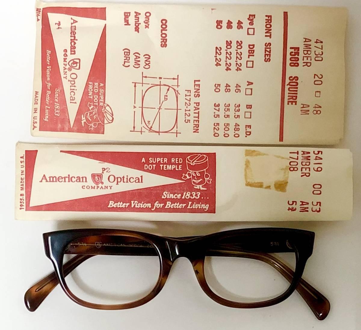 新品・1960年代頃】アメリカンオプティカル AO All純正 メガネ American Optical アンバー 米国製 ビンテージ ヴィンテージ _画像1