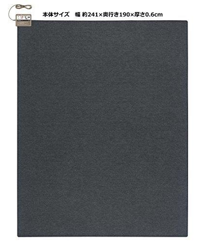 激安商品 w パナソニック ホットカーペット ヒーター本体 3畳 241×190cm DC-3NK_画像2