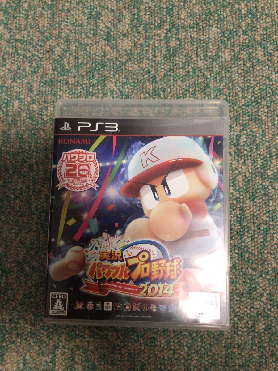 実況パワフルプロ野球2014 PS3ソフト