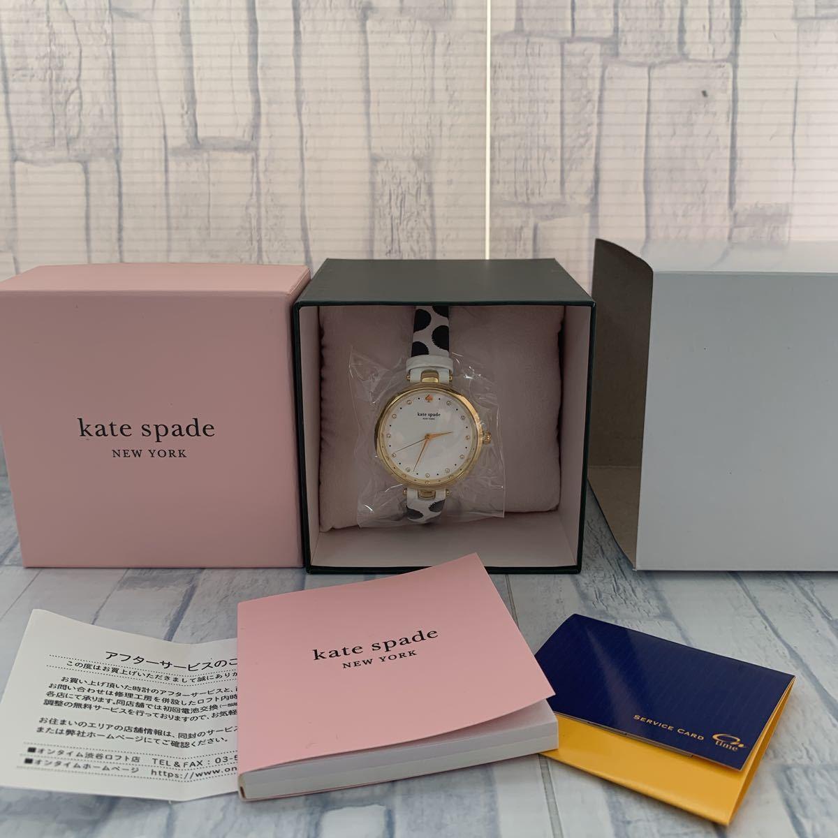 【新品】kate spade new york HOLLAND KSW1449