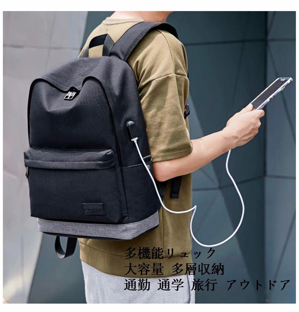 ビジネスリュック バックパック USB充電ポート付き 防水 大容量