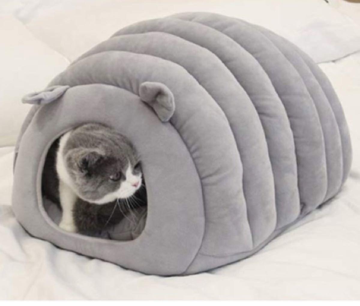 猫ハウス 冬 猫用ベッド 猫 ドーム型 ベッド 犬小屋 可愛い 柔らか 水洗え