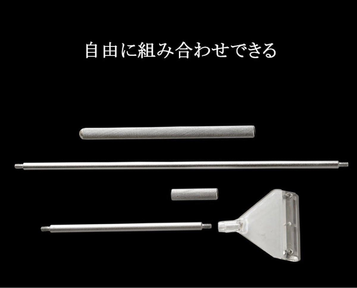 水槽 スクレーパー プロレイザ苔コケ取り 苔スクレーパー 掃除65cm替刃付き