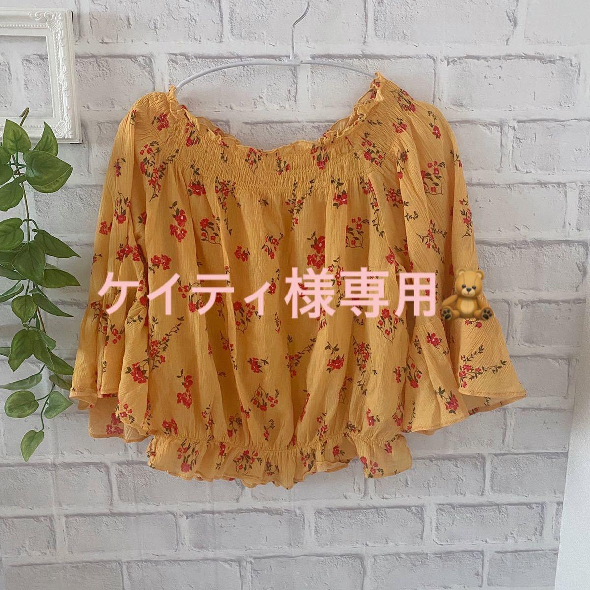 ケイティ様専用 リゾートシャツ 花柄トップス