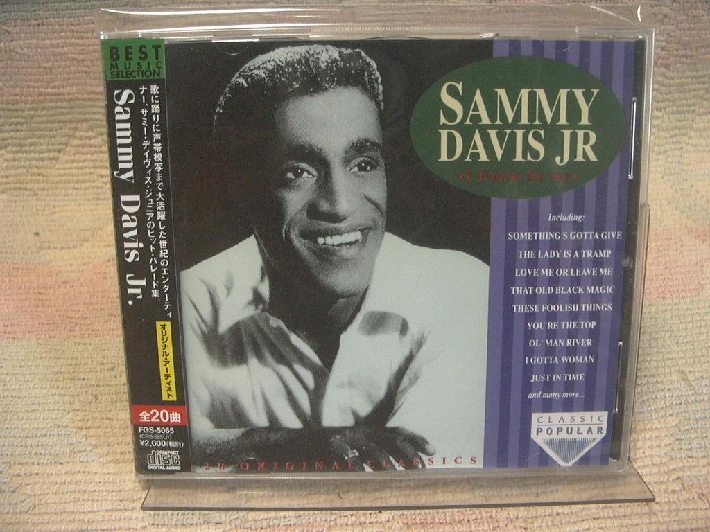 ★未使用★ サミー・デイヴィス・ジュニア Sammy Davis Jr._画像1
