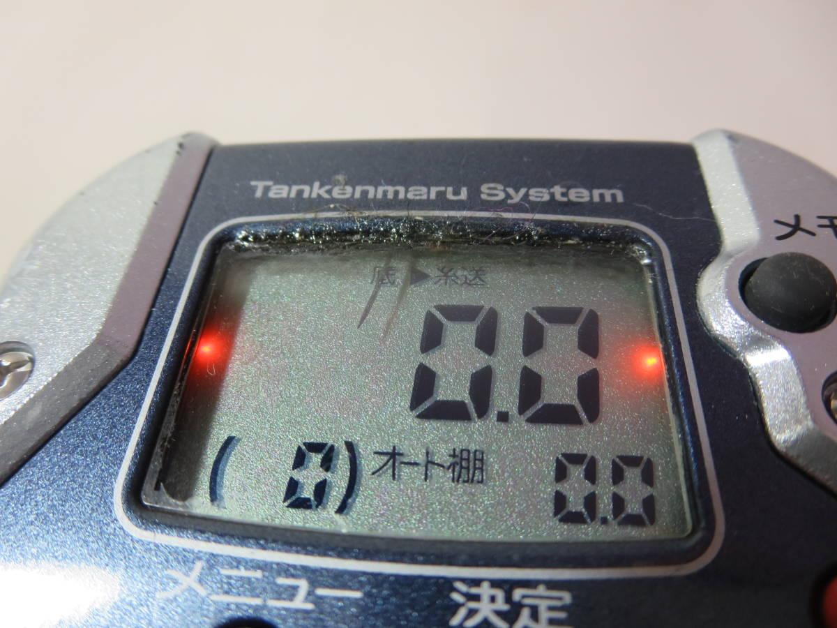 SHIMANO シマノ 電動丸 ビーストマスター3000_画像2