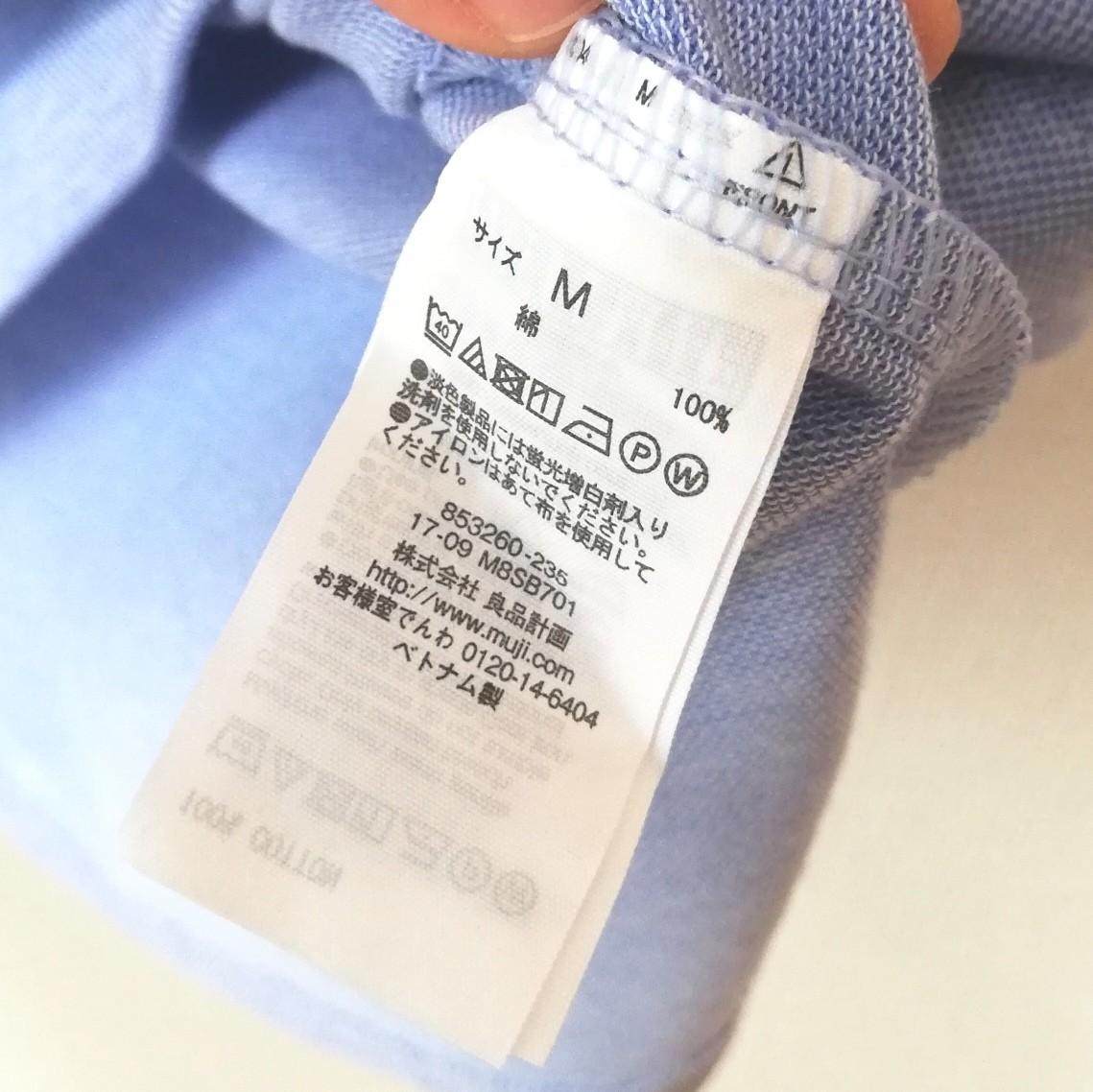 【美品】無印良品 ポロシャツ メンズ  オーガニックコットン100% 鹿の子半袖