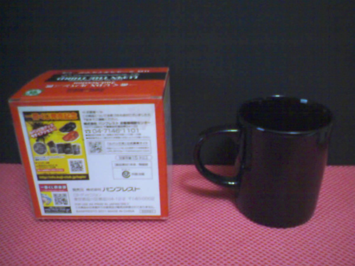 新品 ルパン三世 マグカップ 陶器 2011 モンキーパンチ 一番くじ 景品 非売品 希少品  送料510円_画像2