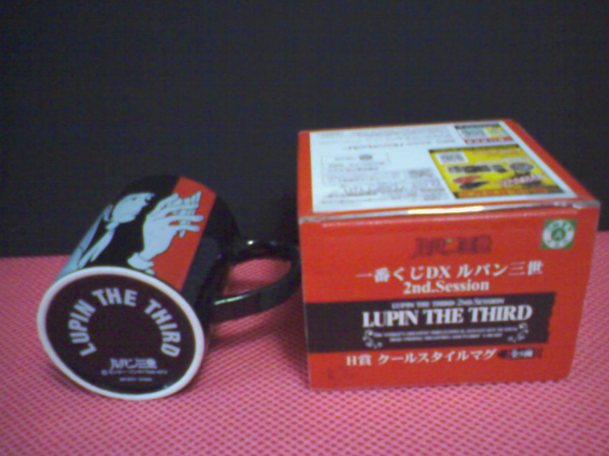 新品 ルパン三世 マグカップ 陶器 2011 モンキーパンチ 一番くじ 景品 非売品 希少品  送料510円_画像3
