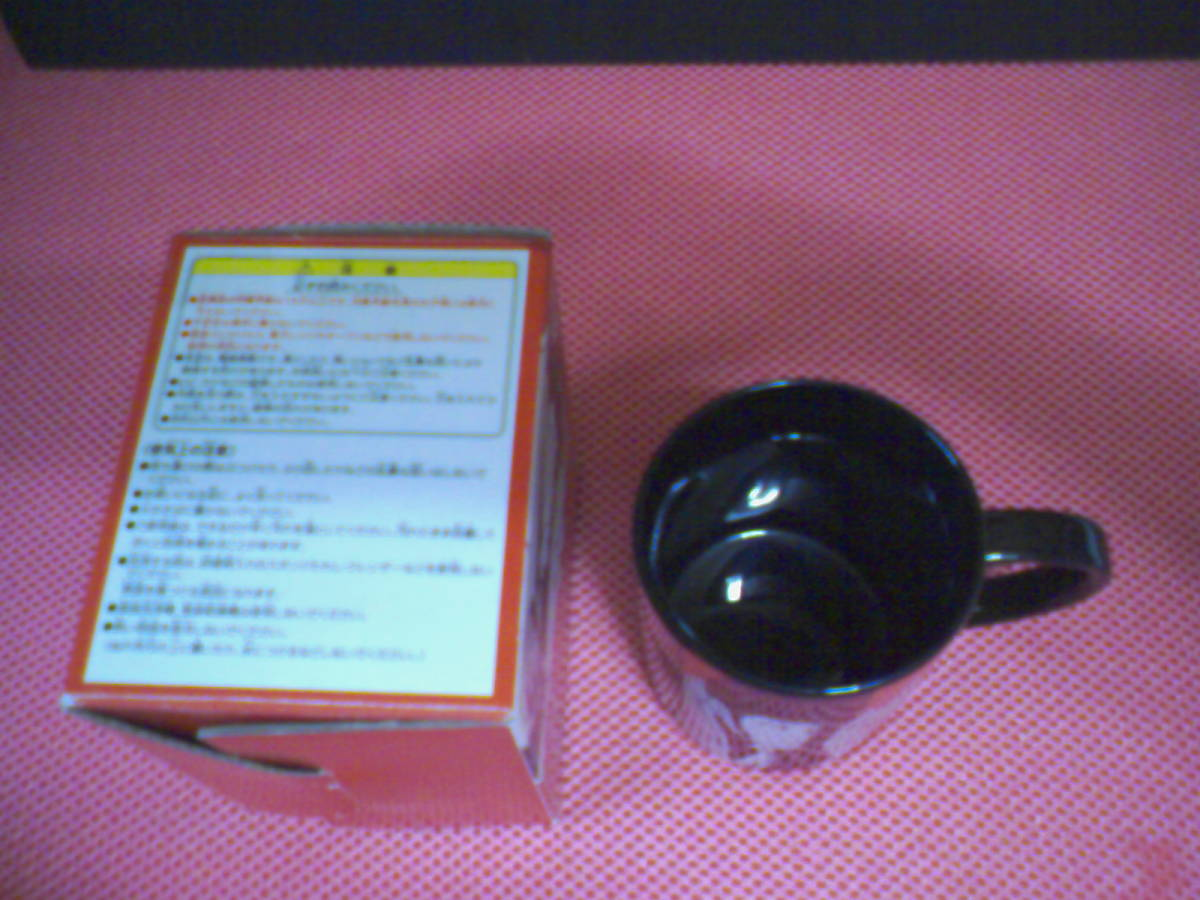 新品 ルパン三世 マグカップ 陶器 2011 モンキーパンチ 一番くじ 景品 非売品 希少品  送料510円_画像4
