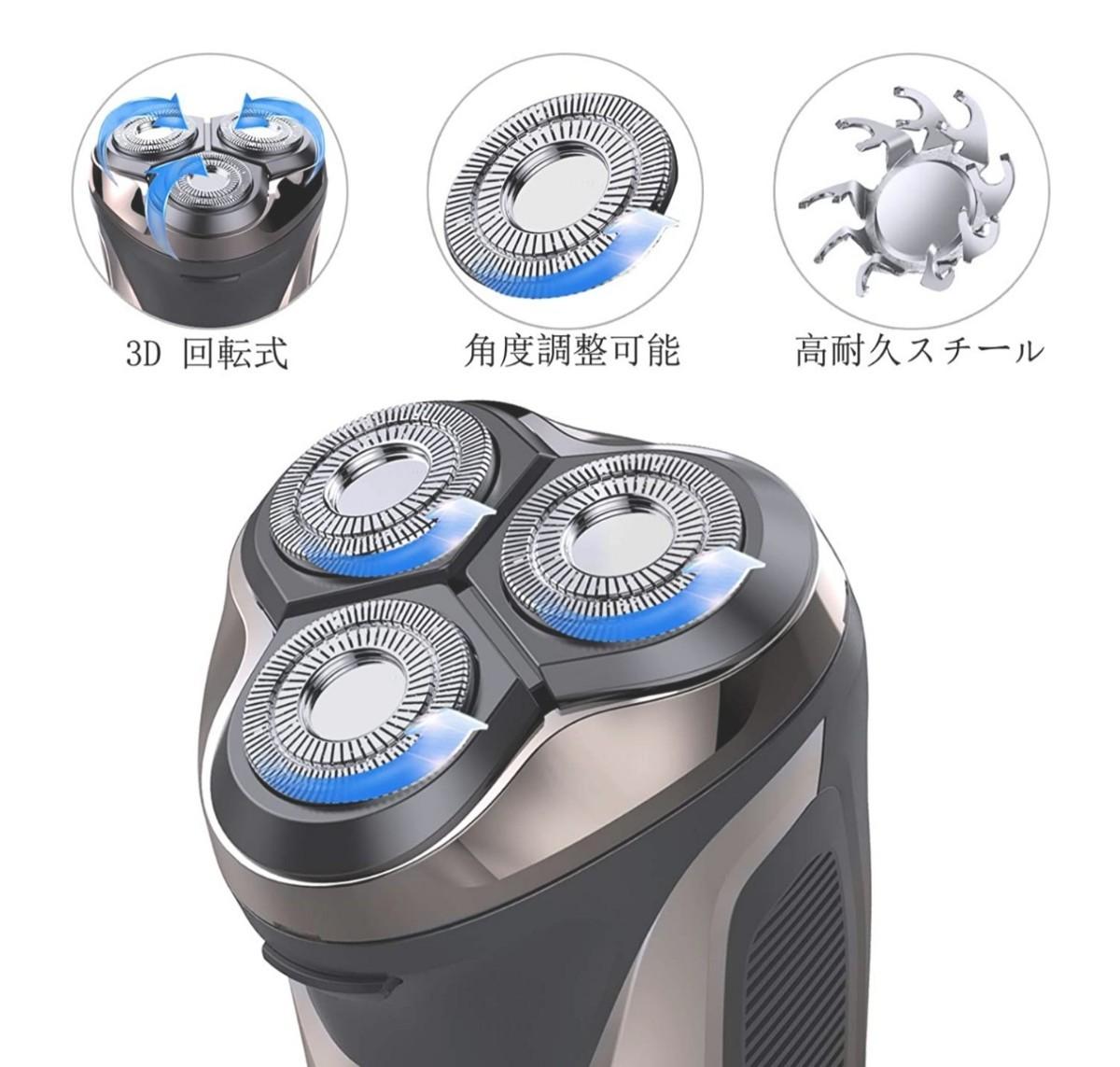 値下げ中【即日発送】電気シェーバー 、水洗い シェーバー