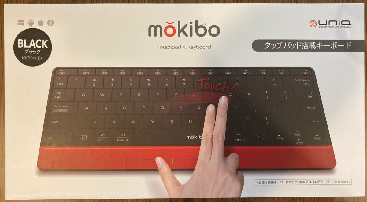 タッチパッド兼キーボード(Bluetooth) mokibo