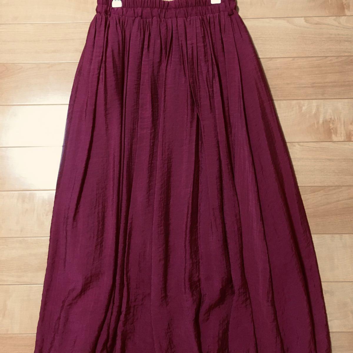 こっくりワイン色ロングスカート