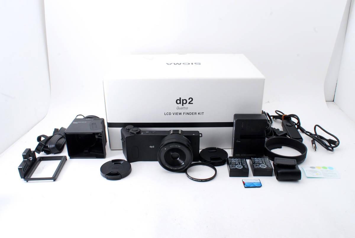 ◆5000ショット程度◆美品 SIGMA シグマ dp2 Quattro LCDビューファインダーキット 64GBメモリ付き 元箱有 動作6ヶ月保証 即決送料無料