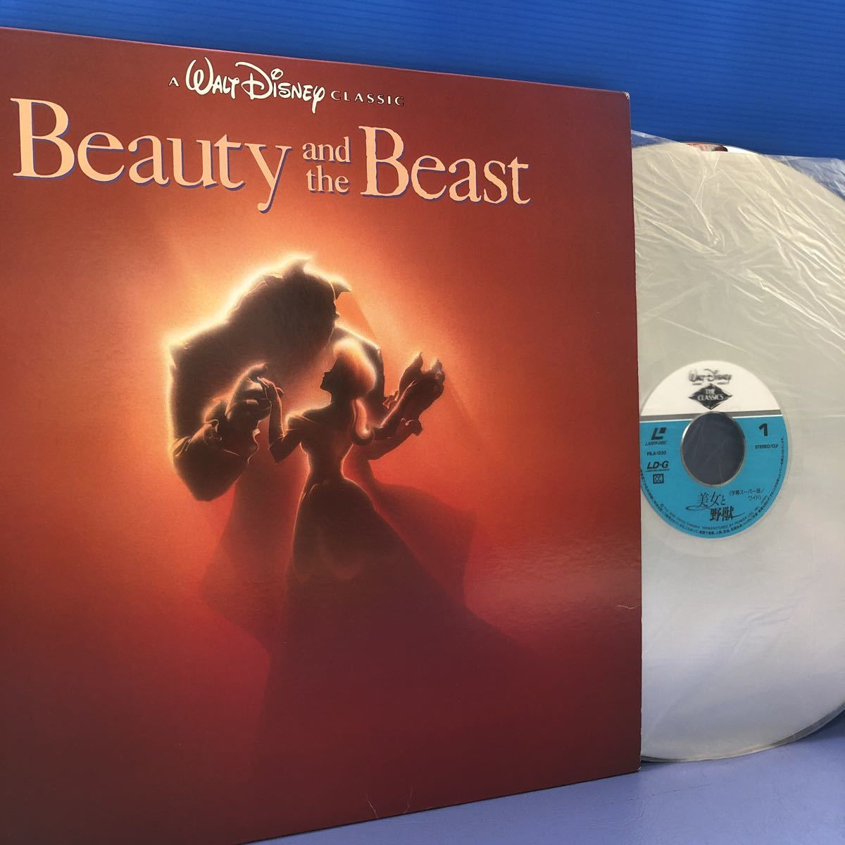 Beauty and the Beast Disney Beauty and the Best Shipping LD 5 points or more successful bid free n