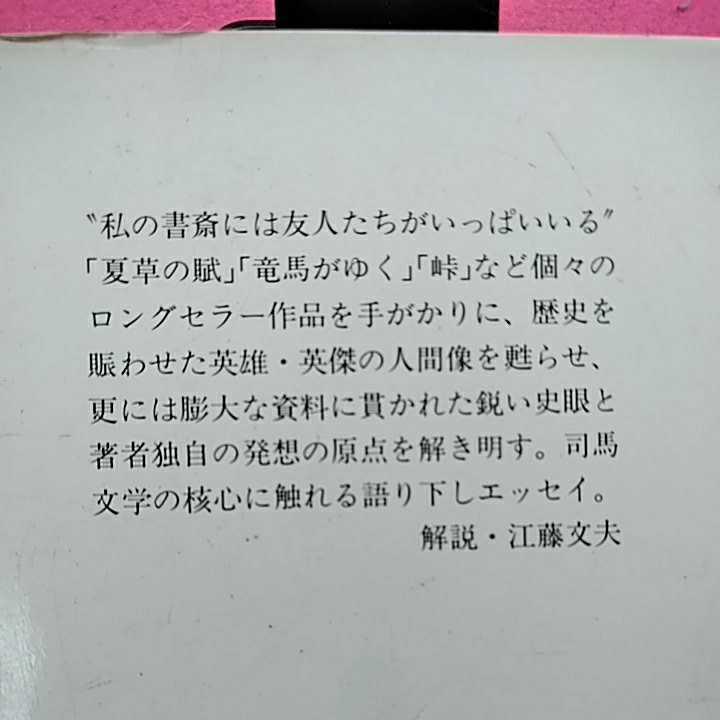 開運招福!★A07★ねこまんま堂★まとめお得! 手彫り日本史_画像3