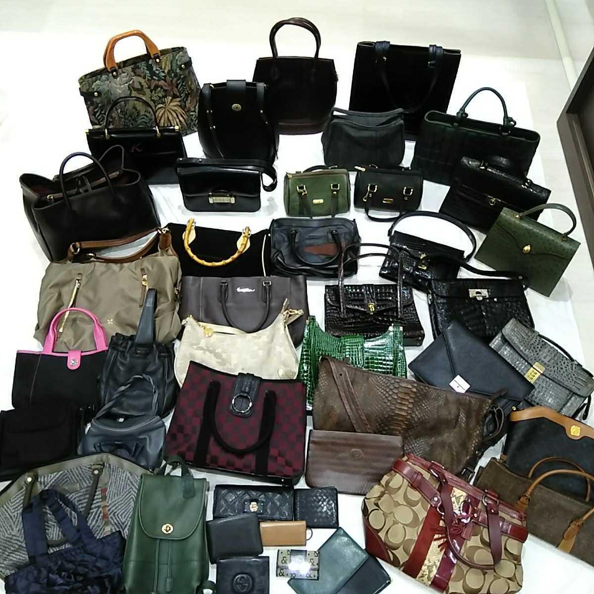 バッグ・財布など 45点 まとめ売り LOUIS VUITTON/GUCCI/COACH レザー ファブリック ハンドバッグ ショルダーバッグ クラッチバッグ
