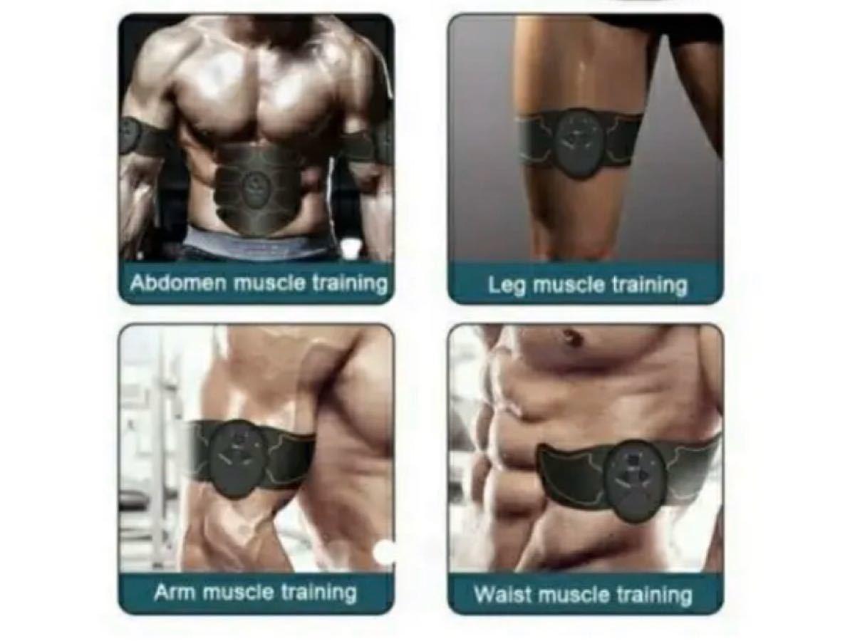 EMSエイトパックトレーナー 腹筋ベルト 男女兼用 腹筋トレーニング