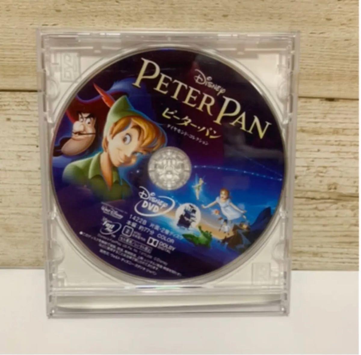 ピーターパン ダイヤモンド・コレクション MovieNEX('53米)DVDのみ