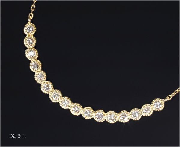 「厳選」ダイヤモンド ネックレス 0.20ct K18YG 18金製品 國內生産 返品可 限定數3