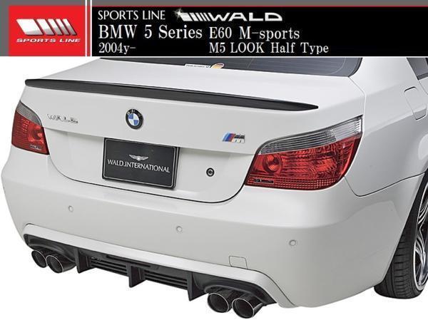 【M's】E60 BMW 5シリーズ M-sports用(2004y-)WALD SPORTS LINE M5ルック エアロ 2点キット(ハーフ)//FRP製 ヴァルド スポーツライン_画像9